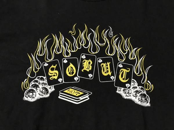 SOBUT ソバット Tシャツ パンク PUNK メロコア