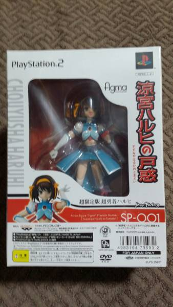 PS2 figma 涼宮 ハルヒの戸惑_画像1