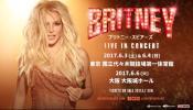 【プレミアム指定席】先行予約当選 15~20列 2連番 Britney Spears ブリトニー・スピアーズ LIVE IN CONCERT 日本公演 大阪 6月6日