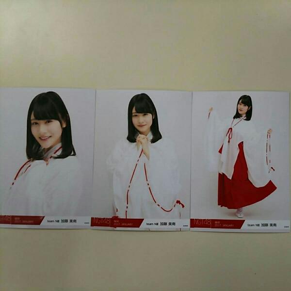 NGT48 加藤美南 2017年 福袋 生写真 コンプ A822 ライブグッズの画像
