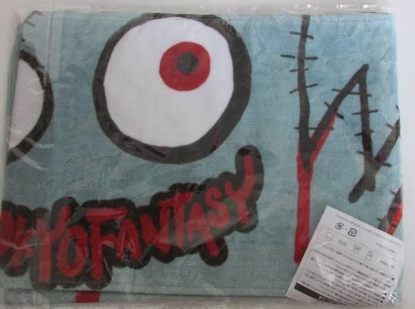 新品 SEKAI NO OWARI ライブタオル フランケンマフラータオル 「TOKYO FANTASY」 ライブグッズの画像