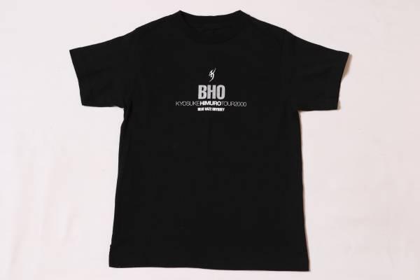 ★氷室京介★KYOSUKE HIMURO TOUR2000★BEAT HAZE ODYSSEY★ロックTシャツ BOOWY ボーイ