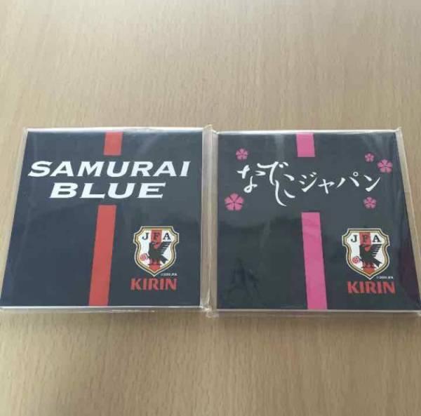 【2個セット】サッカー 日本代表 メモ帳 サムライブルー なでしこジャパン 新品 グッズ KIRIN グッズの画像