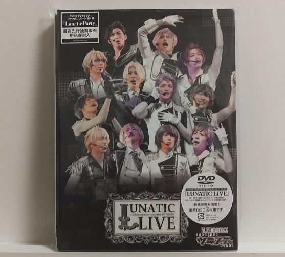 DVD ツキステ。 LUNATIC LIVE ルナライ シリアル欠品
