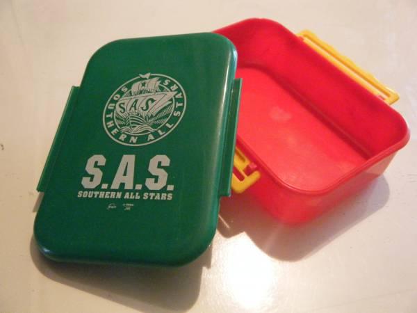 SAS サザンオールスターズ お弁当箱(非売品)レア