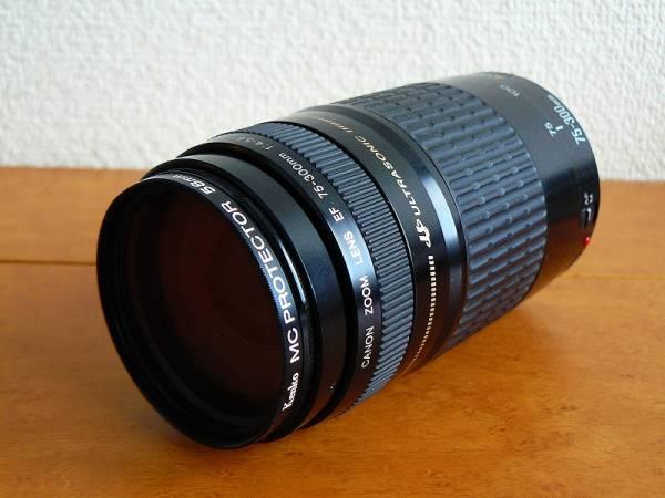 キャノン、レンズEF75-300mm 1:4-5.6、フィルター付き