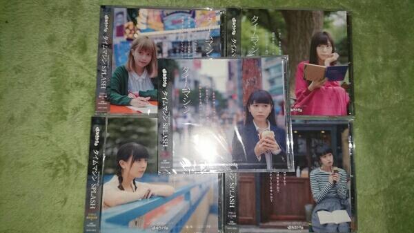 【新品】まねきケチャ CD タイムマシン SPLASH 5枚セット