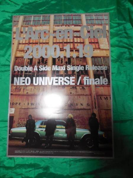 L'Arc~en~Ciel ラルク NEO UNIVERSE finale B2サイズポスター