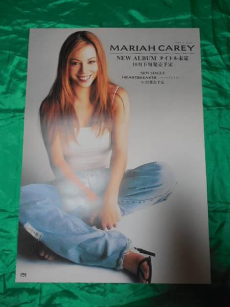 マライア・キャリー Mariah Carey タイトル未定 B2サイズポスター