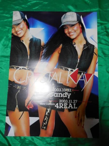 Crystal Kay クリスタル・ケイ Candy 4 REAL B2サイズポスター