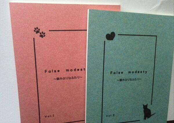 タッキー&翼同人誌どうか届きますようになど3冊、滝翼 コンサートグッズの画像