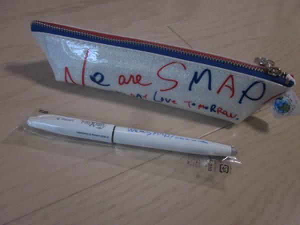 SMAP★2012年★ボールペン/ペンケース 2点セット★パイロット フリクションボール★We are SMAP★ コンサート★ライブツアーグッズ