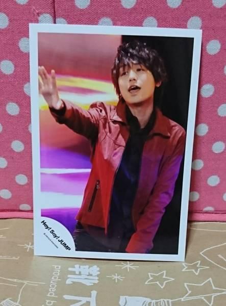 Hey!Say!JUMP 伊野尾慧 Ride With Me 公式写真 コンサートグッズの画像
