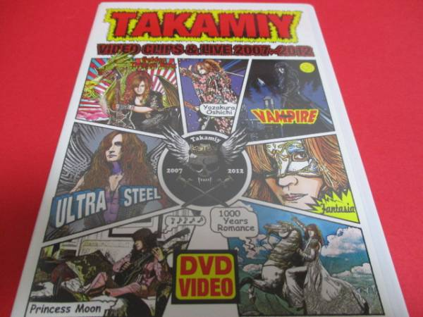 ★TAKAMIY VIDEO CLIPS & LIVE 2007~2012★