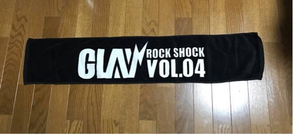GLAY rock shock vo.4☆マフラータオル☆グレイ☆