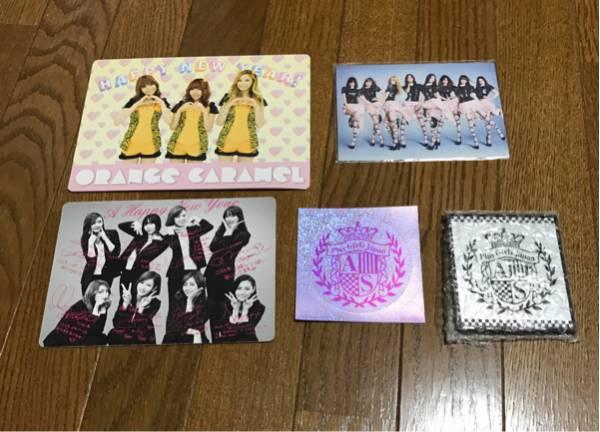 afterschool☆グッズいろいろ☆FC☆ステッカー☆メッセージカード ライブグッズの画像