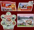 自力自強の偉大な原動力によって社会主義の勝利の前進を早めよう! 金正恩元帥 2017新年の辞 原子構造の小型シート 北朝鮮切手4枚セット