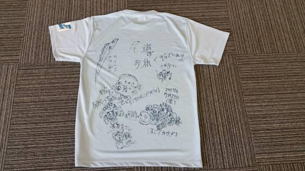 ★さかなくん、直筆サインいりTシャツ(ファン必見!!)★