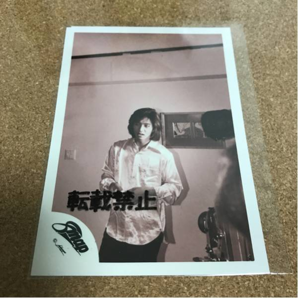 116K 【SMAP】木村拓哉 公式 写真 1枚
