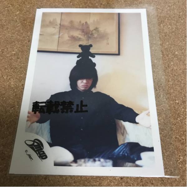 120K 【SMAP】木村拓哉 公式 写真 1枚