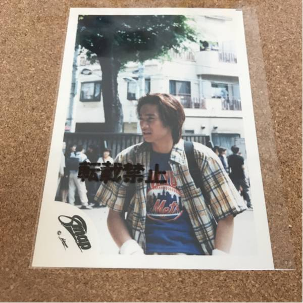 N086 【SMAP】中居正広 公式 写真 1枚