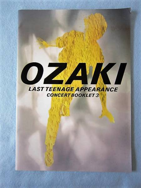 『尾崎豊 LAST TEENAGE APPEARANCE CONCERT BOOKLET3』
