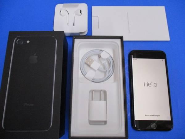 SoftBank ソフトバンク iPhone7 Plus 256GB A1779 ジェットブラック 利用制限◯ 1円スタート