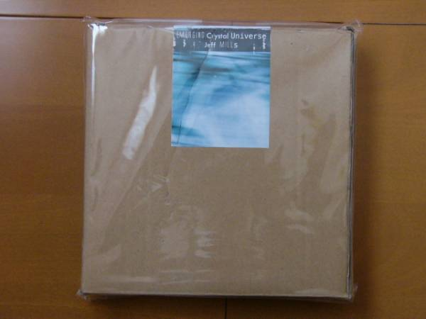 Jeff Mills/Emerging Crystal Univers  Limited Edition 166/400