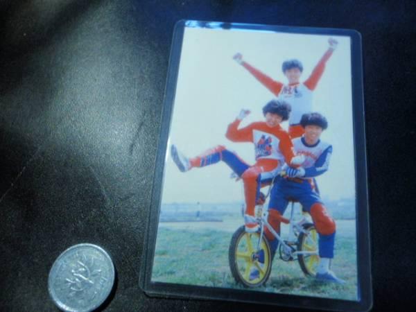 昭和 山勝 正規品 シブがき隊 ブロマイド 布川敏和 本木雅弘 薬丸裕英 9 グッズの画像