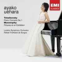 EMI Tchaikovsky:Piano Concerto No.1, etc. 上原彩子(CD) ライブグッズの画像
