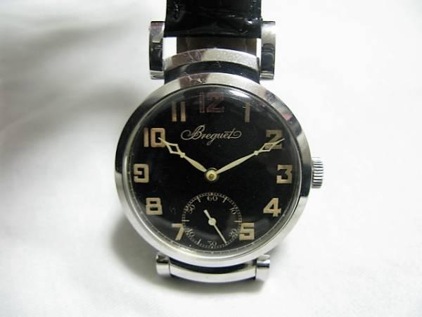 ブレゲ Breguet 紳士 手巻 腕時計 ヴィンテージ メカニカルウォッチ メンズ チラネジテンプ