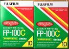 フジフィルム インスタント カラーフィルム フォトラマ FP-100C 2箱 期限切れ Fujifilm