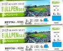 6/2(金)東京ヤクルト vs 埼玉西武 3塁側ブルペンシート最前列ペア