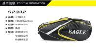 (No.52332)☆高品質の新品、未使用のバドミントンバッグです!