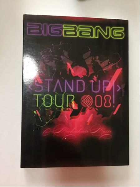 BIGBANG STAND UP TOUR 08 DVD