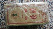 湖南省の黒茶(プーアル茶) 特製茯茶 金花菌 新疆ウイグル自治区 チベット モンゴル で愛飲されているお茶