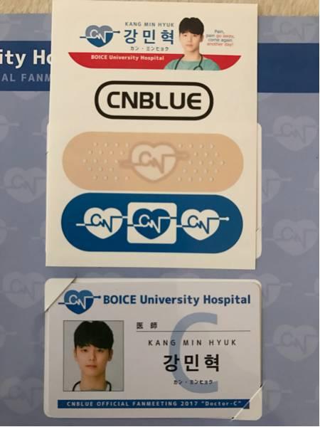 CNBLUE ミニョク ネームカード & ステッカー セット
