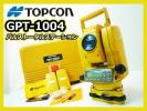 美品 トプコン TOPCON パルストータルステーション GPT-1004 ハードケース バッテリー3個 専用袋 PULSE TOTAL STATION 測量 計測 No.22