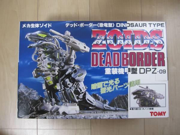 メカ生体 ゾイド ZOIDS DPZ-9 デッド・ボーダー  当時物