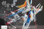 1/144 閃光のハサウェイRX-104FF オデュッセウス