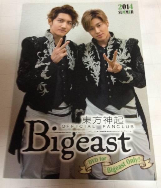 KPOP 東方神起 ファンクラブ DVD付冊子 Bigeast 2014 SUMMER