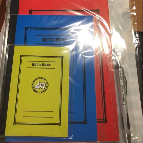 [レア]福山雅治 10代限定 ライブ ステーショナリーセット ロゴ入り銀テープ 送料\360 ライブグッズの画像