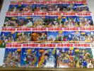 ■ 小学館学習まんが 少年少女日本の歴史 全21巻+別巻2巻