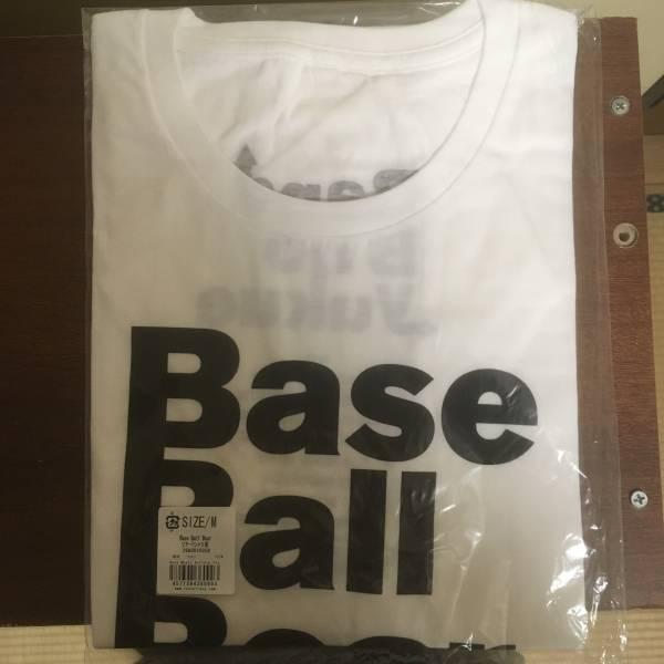 新品未開封☆Base Ball Bear 「バンドBのゆくえ」ツアー Tシャツ M ベボベ グッズ ☆