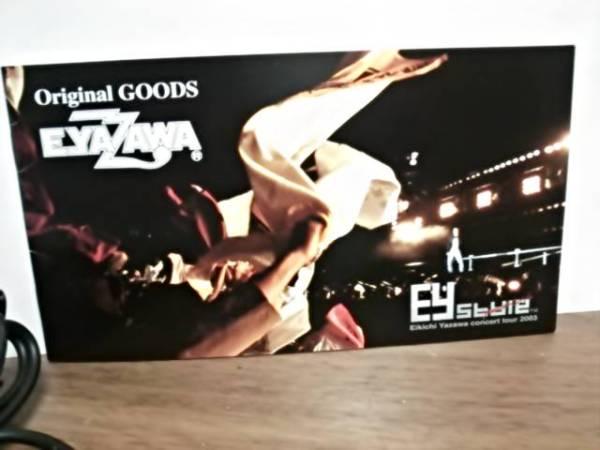 ◆矢沢永吉 Ey style オリジナルグッズカタログ◆