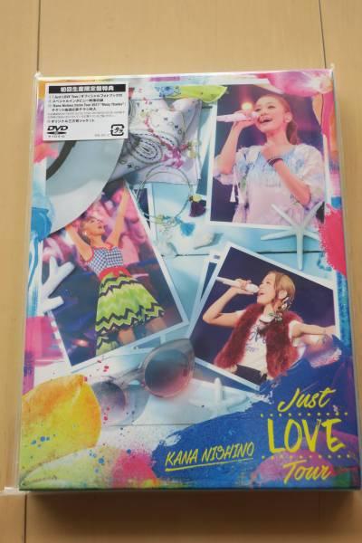 西野カナ Just LOVE Tour 2016 初回限定盤 DVD 美品 ライブグッズの画像