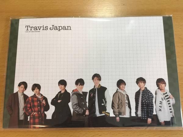 ジャニーズオールスターズアイランド Travis Japanレターセット 新品未開封