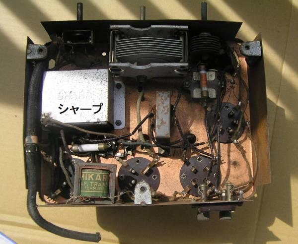 ■ ジャンク 真空管 ラジオ シャープ? 並四 部品取 初期型ナス管構成_画像2
