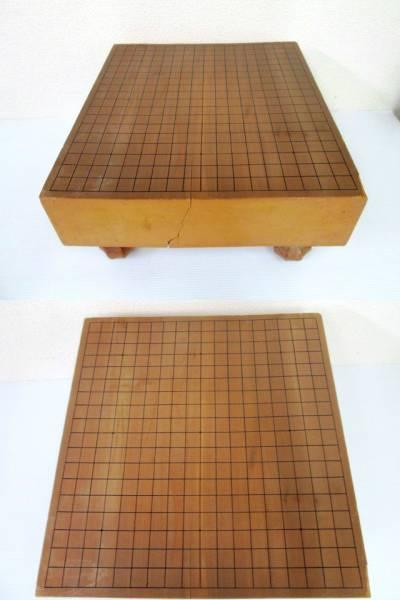 【訳あり】 ★囲碁★ 碁盤 木製 厚さ11㎝ 脚付き_画像2
