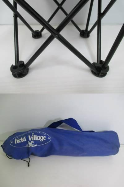 【アウトドアに!】 ★ Field Village ★ コンパクトチェア ブルー 収納袋付き_画像3